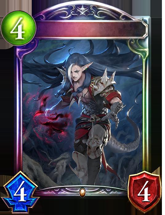 Unevolved Valdain, Cursed Shadow