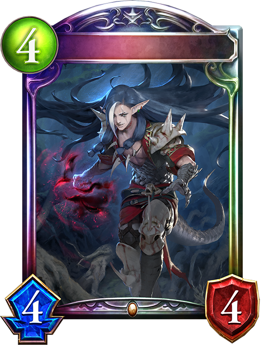 Valdain, Cursed Shadow