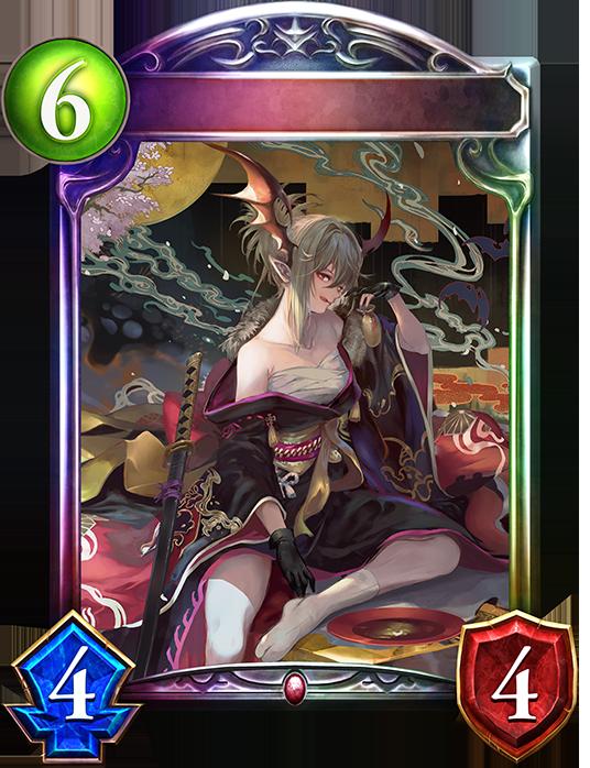 Unevolved Yuzuki, Righteous Demon
