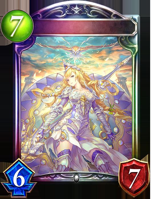 Unevolved Athena, Divine Shield