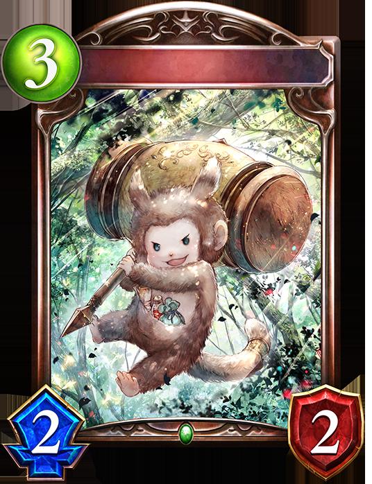 Unevolved Mallet Monkey