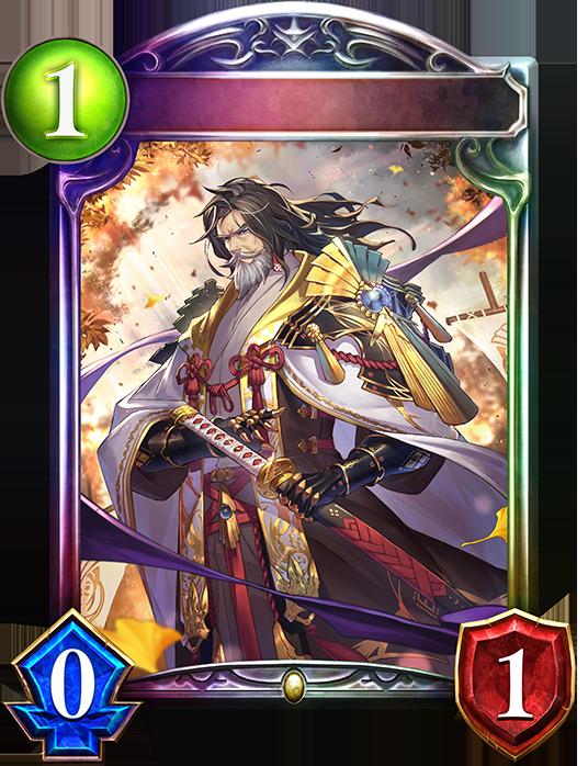 Unevolved Kagemitsu, Matchless Blade