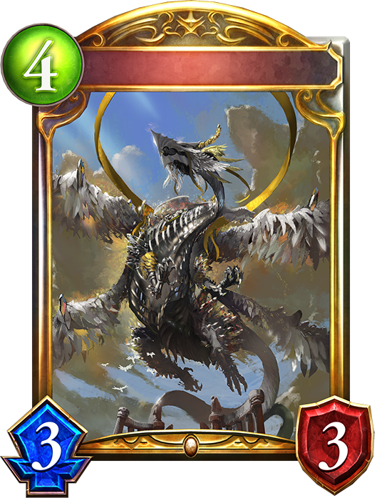 Unevolved Raremetal Dragon
