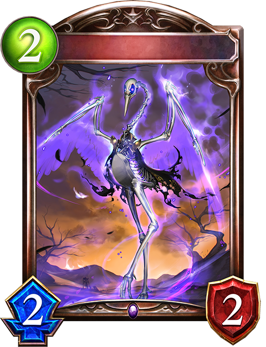 Unevolved Bone Crane