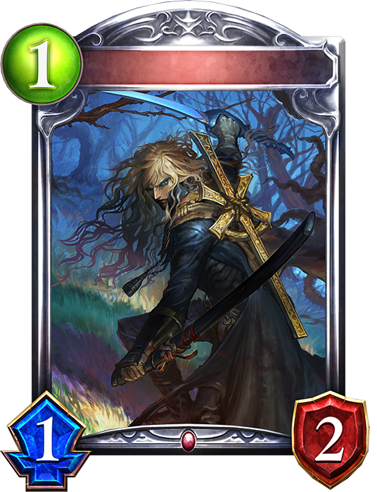 Unevolved Lucius, Vampire Slayer