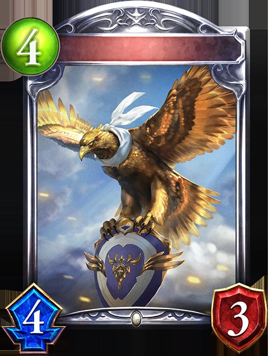 Unevolved Golden Eagle