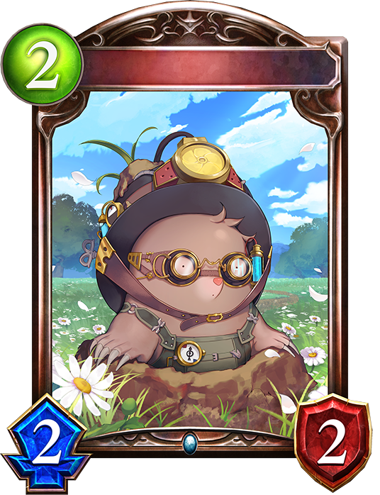 Unevolved Begoggled Mole