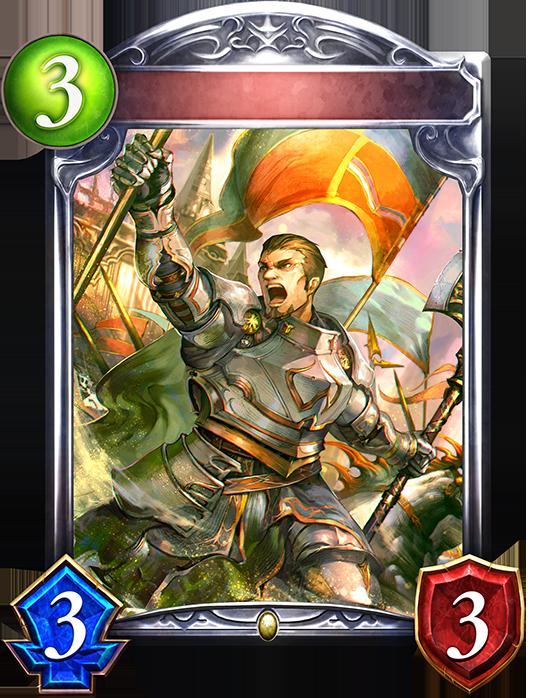 Unevolved Gelt, Resolute Knight