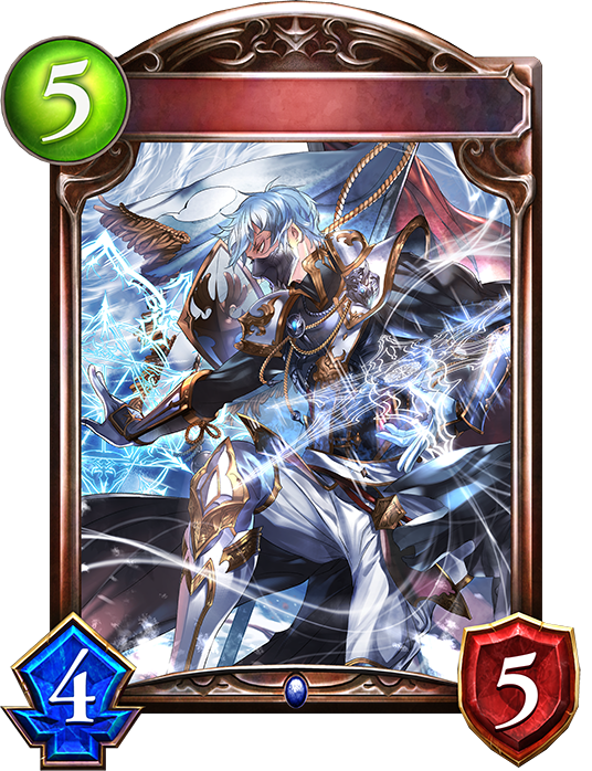 Unevolved Frostrune Knight
