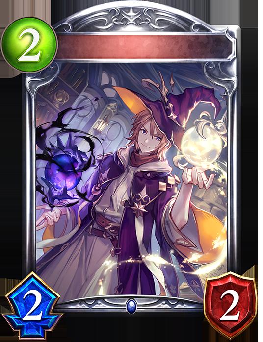 Unevolved Vergewalker Magician