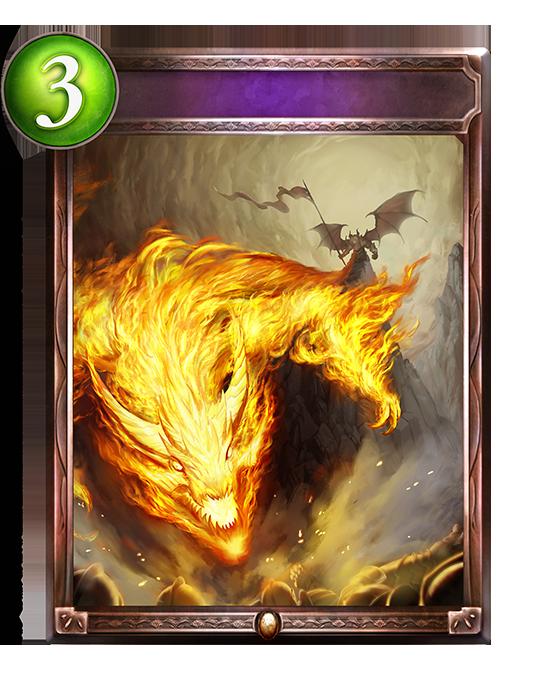 Unevolved Dragonfolk's Wail