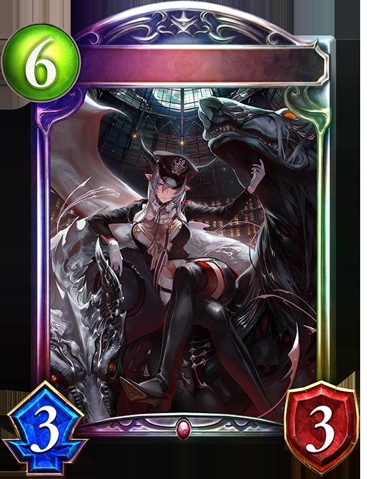 進化前 魔獣の女帝・ネレイア
