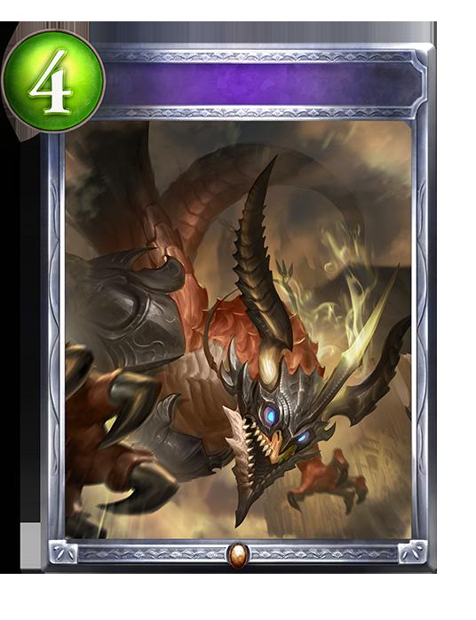 Unevolved Dragon Impact