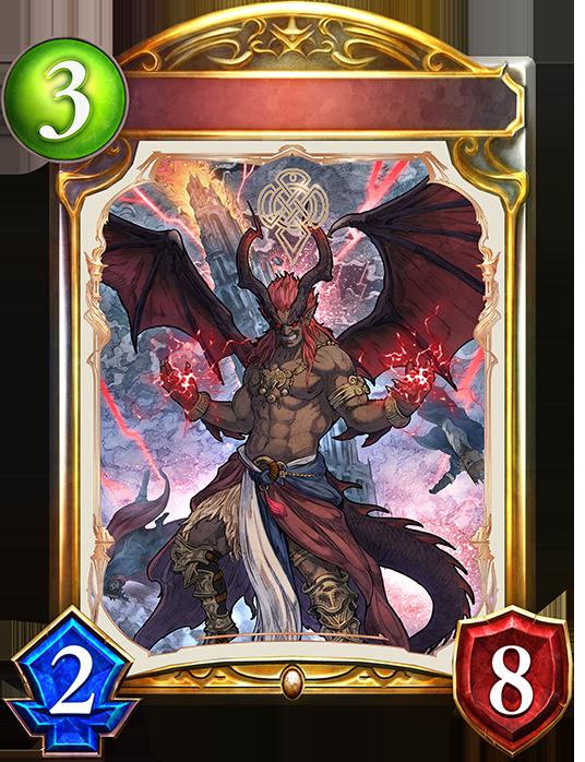 Unevolved Slaughtering Dragonewt