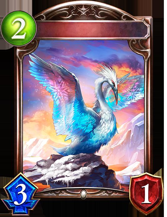 Unevolved Prismaplume Bird
