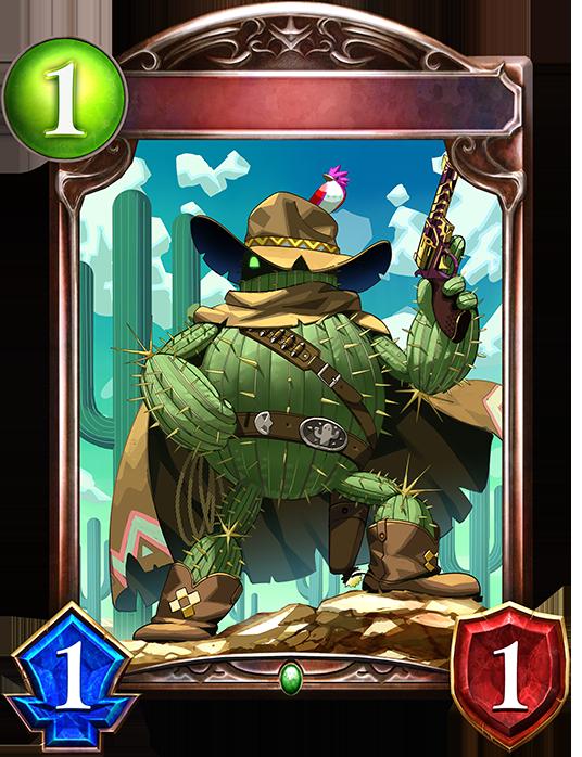 Unevolved Cactus Cowboy