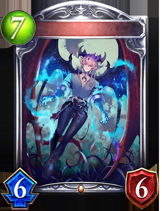 Unevolved Azureflame Dragonewt