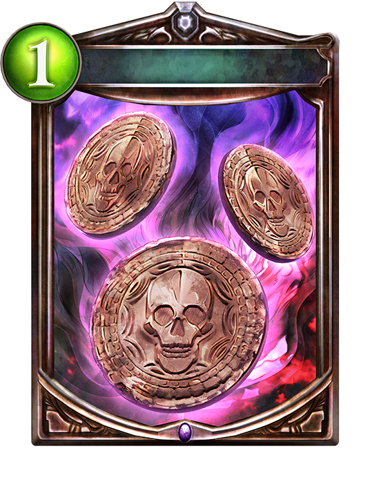 Unevolved Cursed Coin
