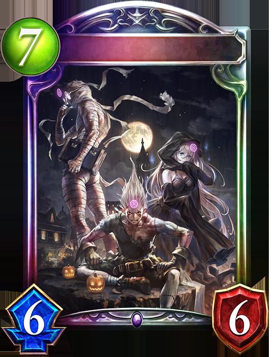 Unevolved Invincible Monster Trio