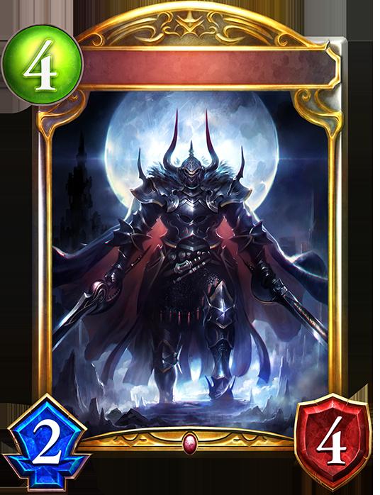 Unevolved Hazhan, Demonblade Knight