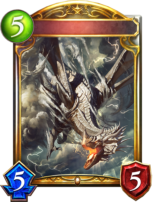 Unevolved Tempest Dragon