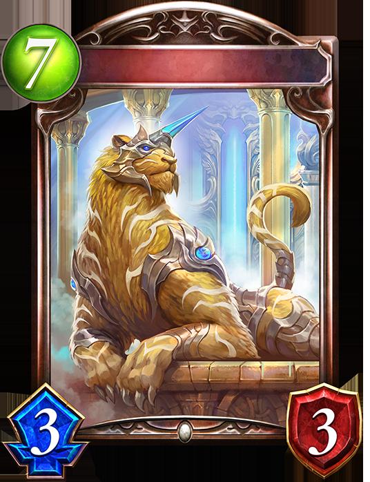 Unevolved Sacred Tiger