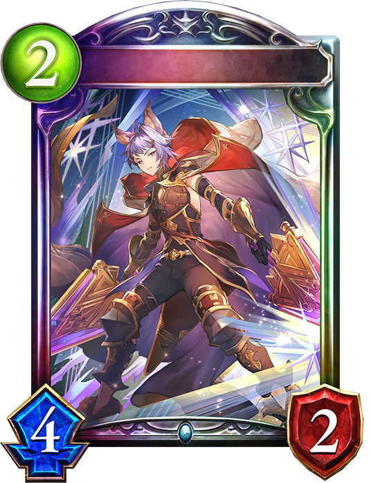 Unevolved Feower, Double Blade Flash