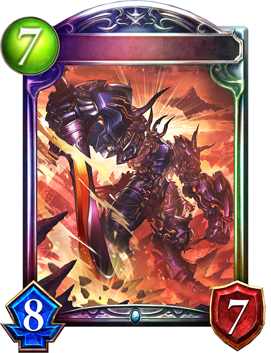 Unevolved Colossus Omega