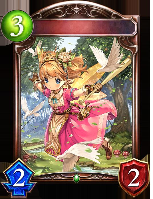 Unevolved Fairy Slugger