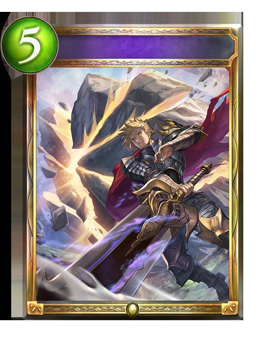 Unevolved Swordmaster's Sweep