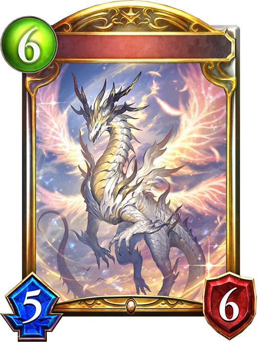 Unevolved Empyreal Dragon