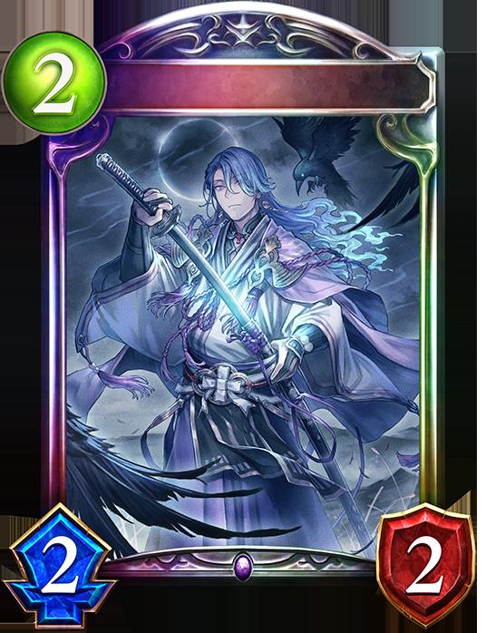 Unevolved Kagero, Swordbound Soul