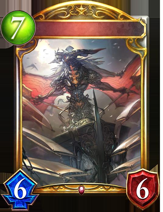 Unevolved Ark Daemon