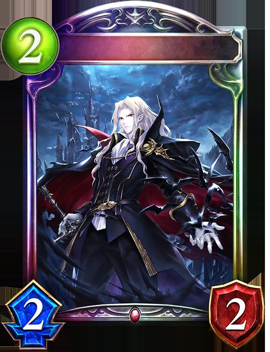 Unevolved Aluzard, Timeworn Vampire