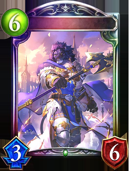 Unevolved Setus, Sunlit Hero