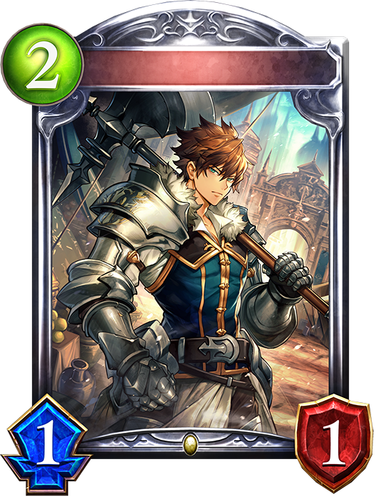 Unevolved Bladerights Lieutenant
