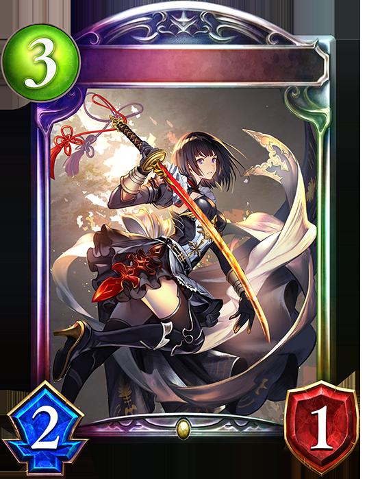 Unevolved Erika, Loyal Swordsavant