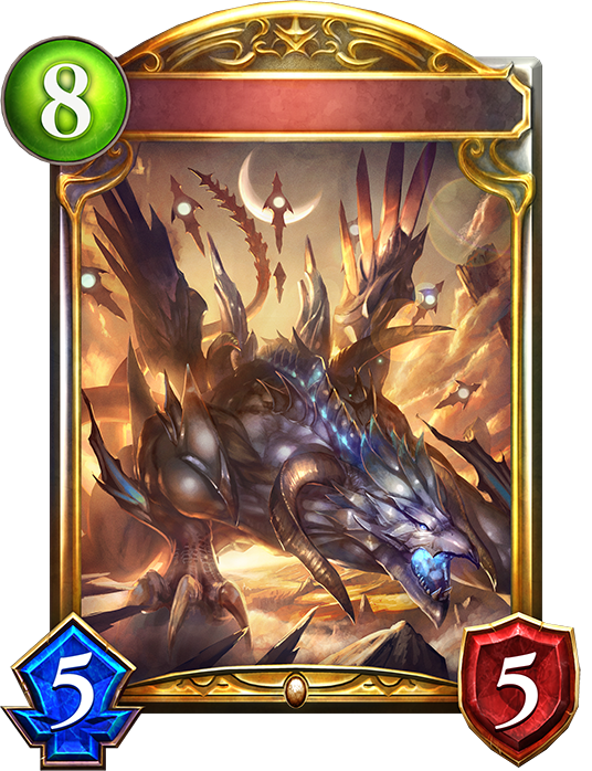 Unevolved Prophetic Dragon