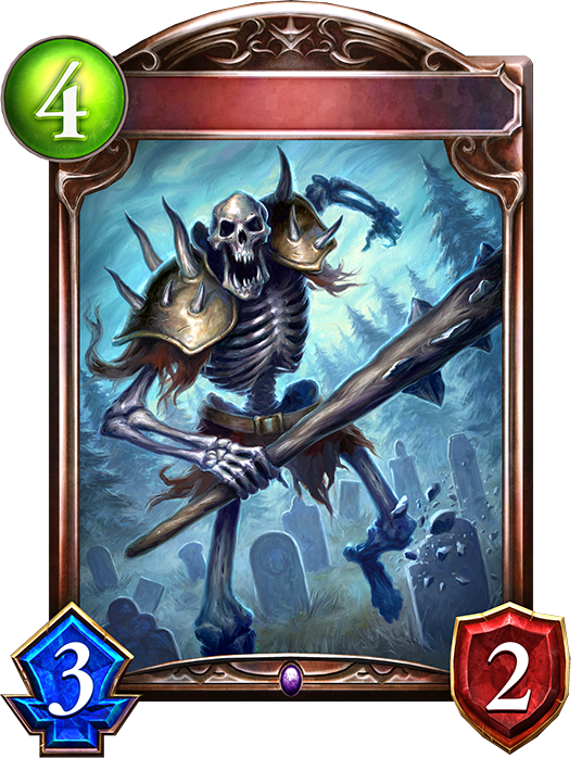 Unevolved Skull Commander