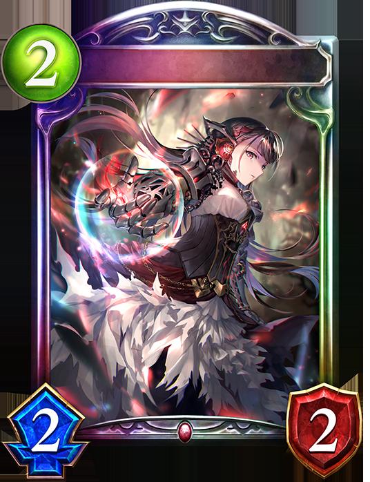 Unevolved Mono, Immortal Garnet