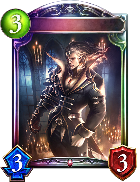 Unevolved Urias, Final Vampire