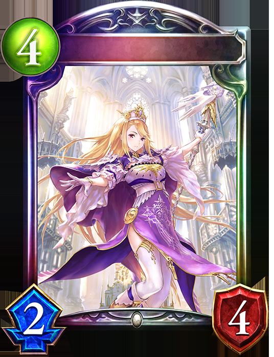 Unevolved Eris, Atoned Priestess