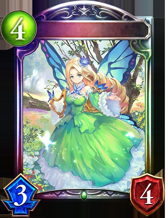 Unevolved Brilliant Fairy