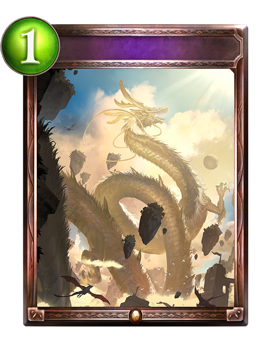 Unevolved Dragon's Awakening