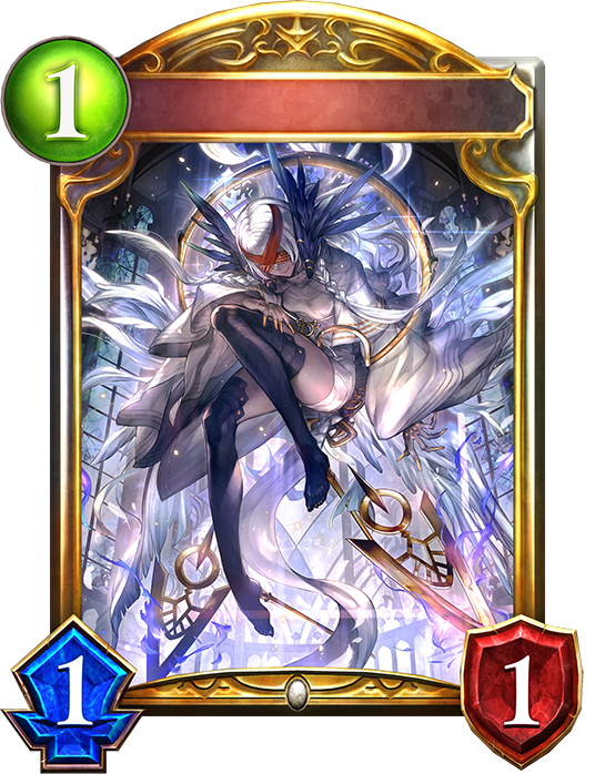 Unevolved Cursed Maiden