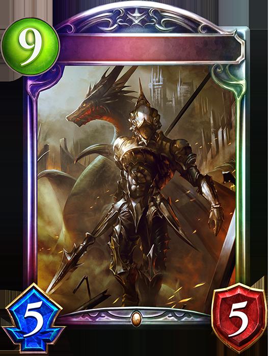 Unevolved Aldos, Imperial Dragoon