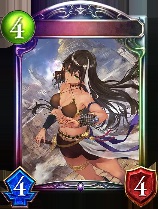 Aisha, Underworld Sovereign