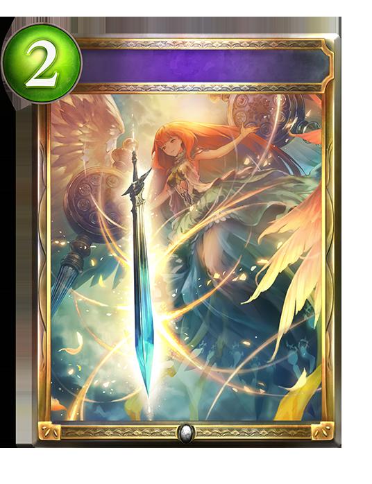 Seraphic Blade