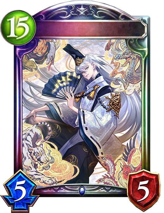 Unevolved Kuon, Founder of Onmyodo
