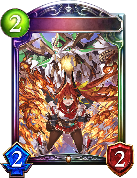Unevolved Rola, Inferno Dragoon